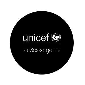 logo UNICEF_BW-gutsandbrainsddb.bg